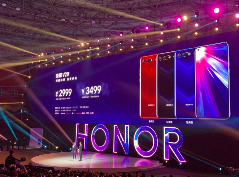 Honor V20 Launched with 48-Megapixel Rear Camera, Kirin 980 SoC