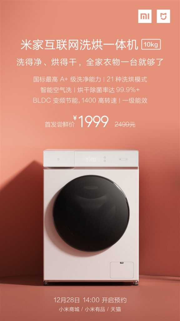 Xiaomi Mijia Washing machine Announce in China at 1999 Yuan